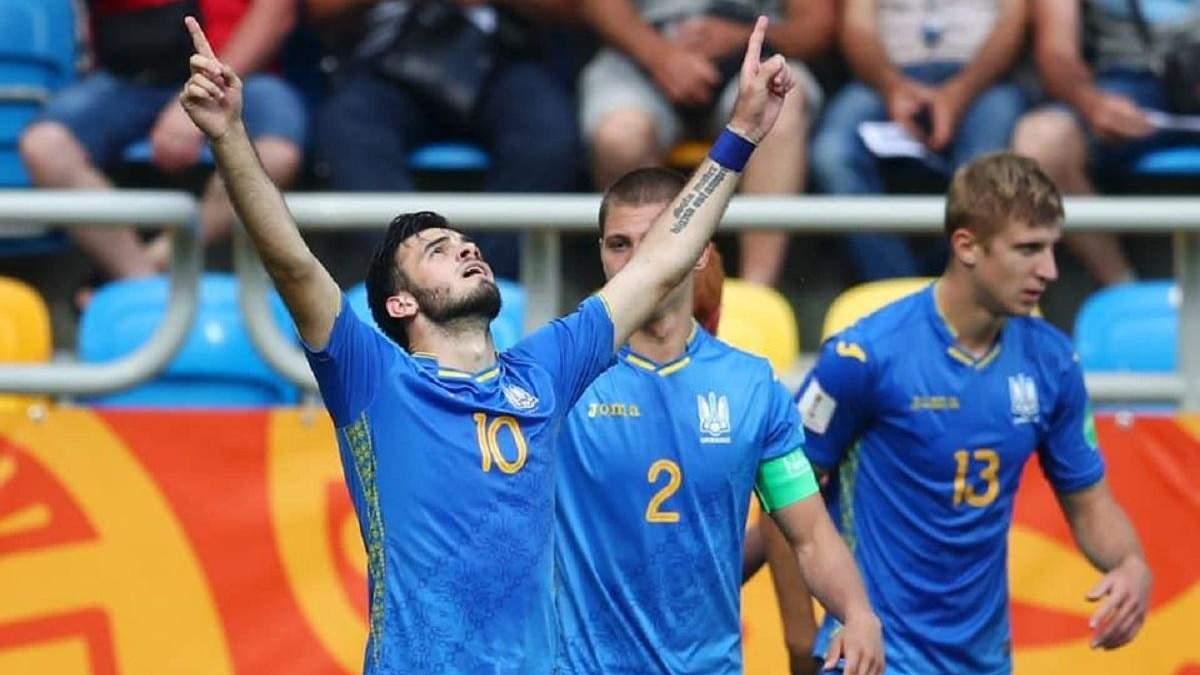 Збірна України з футболу U-20