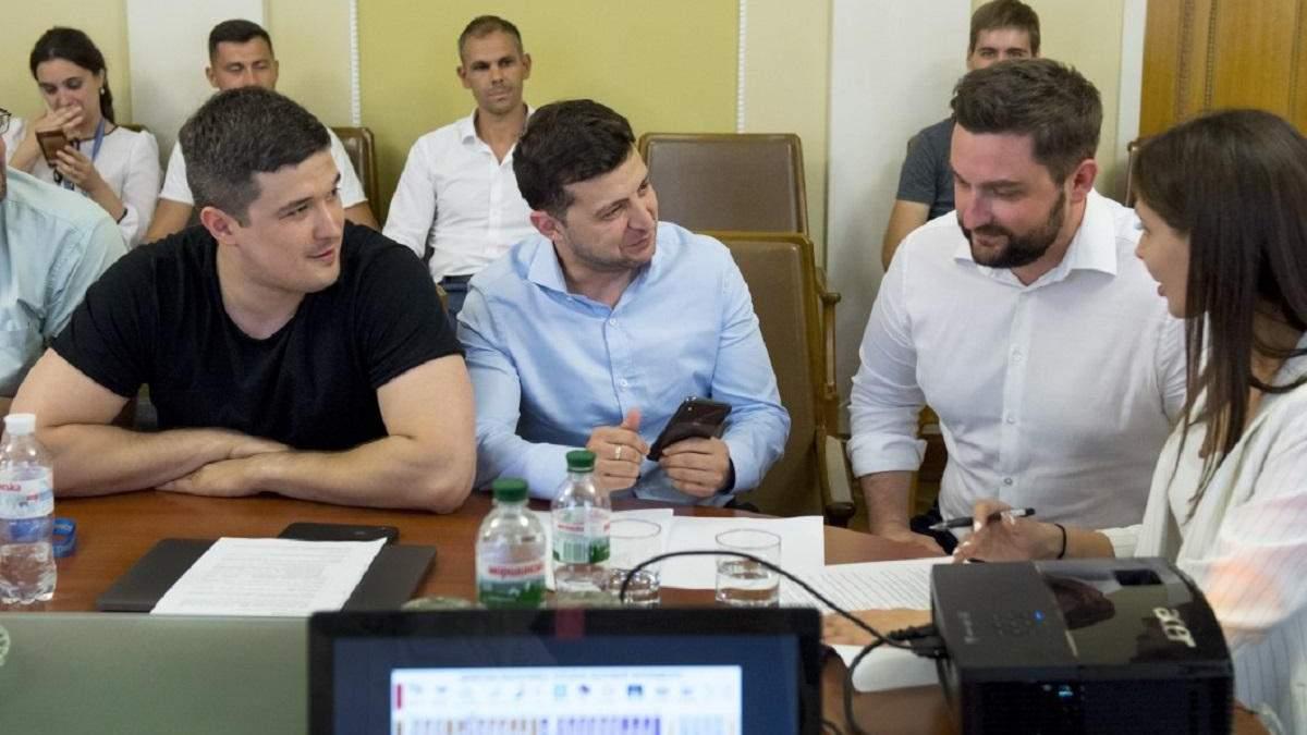 В Адміністрації Президента обговорили перші кроки у діджиталізації