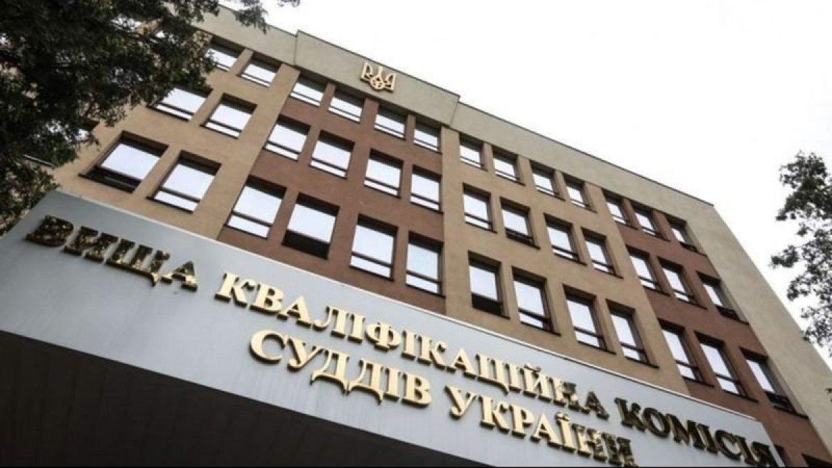 ВККС покриває недоброчесних суддів