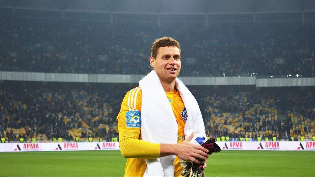 Олександр Рибка