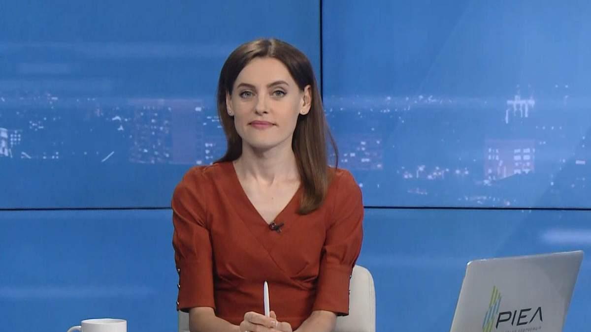 Випуск новин за 18:00: Російське громадянство дружини Баканова. Оновлення парламенту