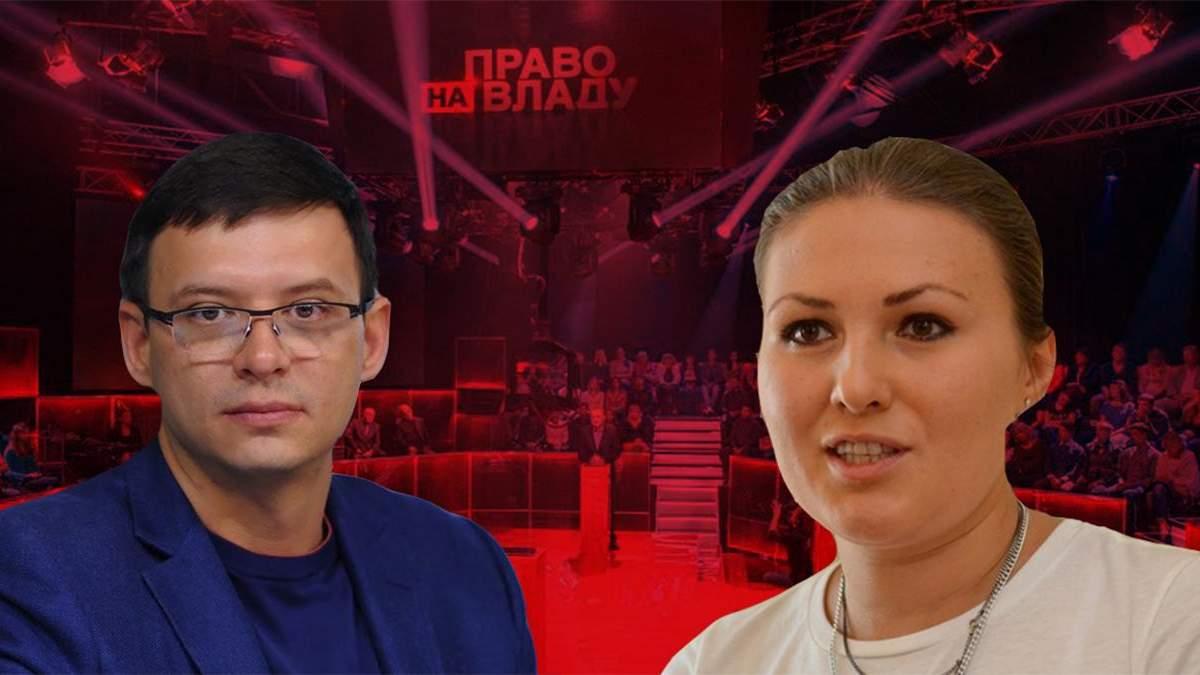 Этой нечисти не место в Украине, – соратница Порошенко поскандалила с Мураевым в эфире