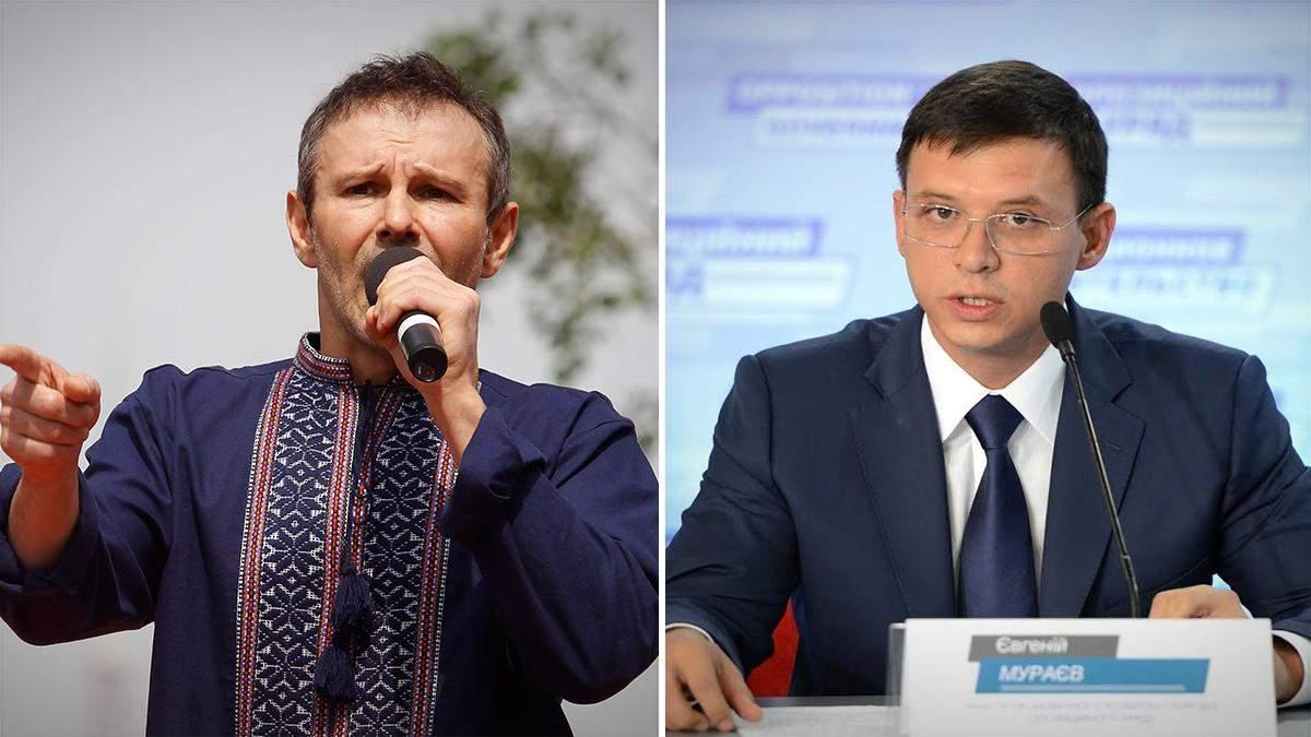 Вакарчук емоційно відповів Мураєву в прямому ефірі