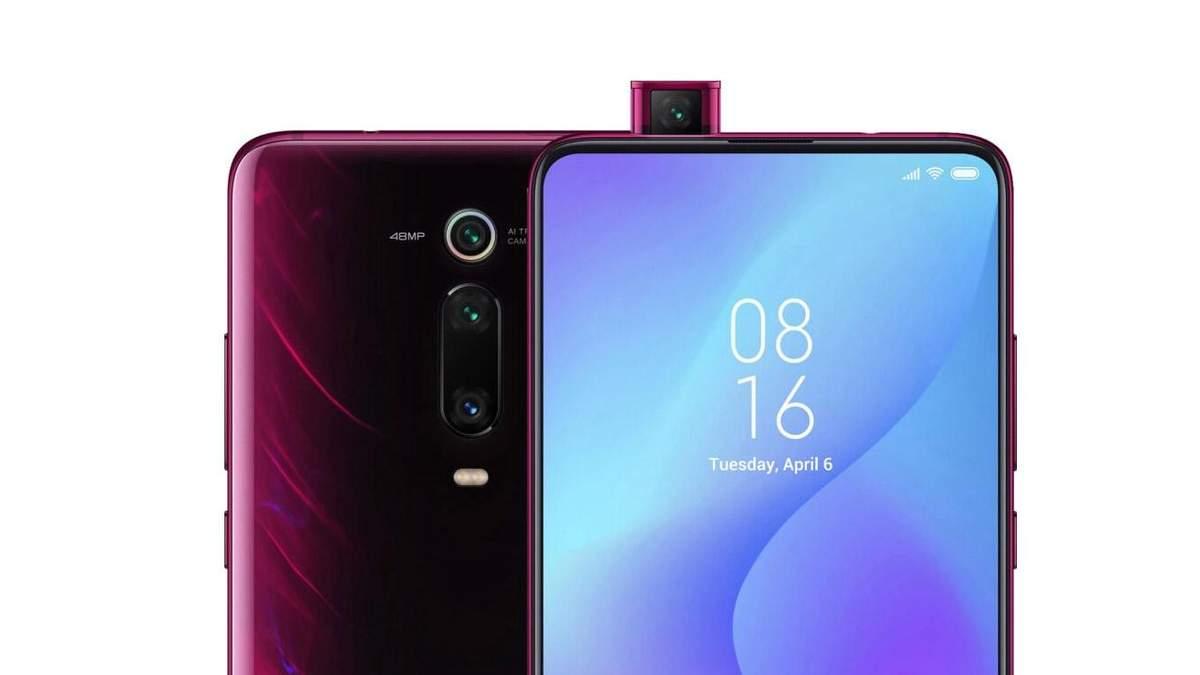 Xiaomi Mi 9T купити в Україні - ціна і характеристки смартфону Xiaomi Mi 9T