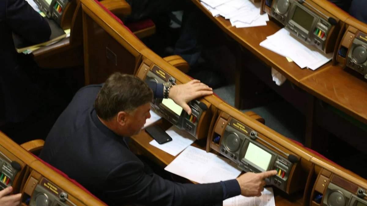 Чому депутати продають свої голоси?