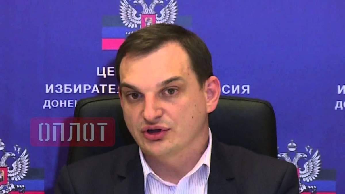 В Україні затримали колаборанта Романа Лягіна