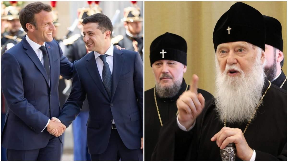 Новини України 17 червня 2019 - новини України і світу