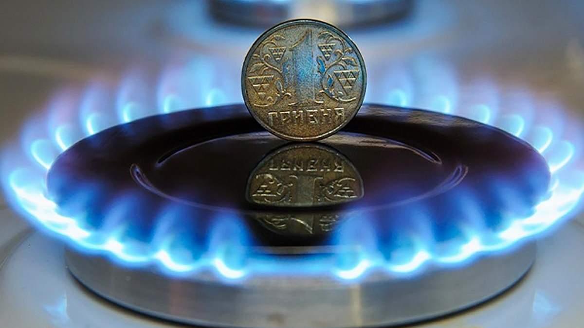 Ціну на газ в Україні в червні суттєво знизили