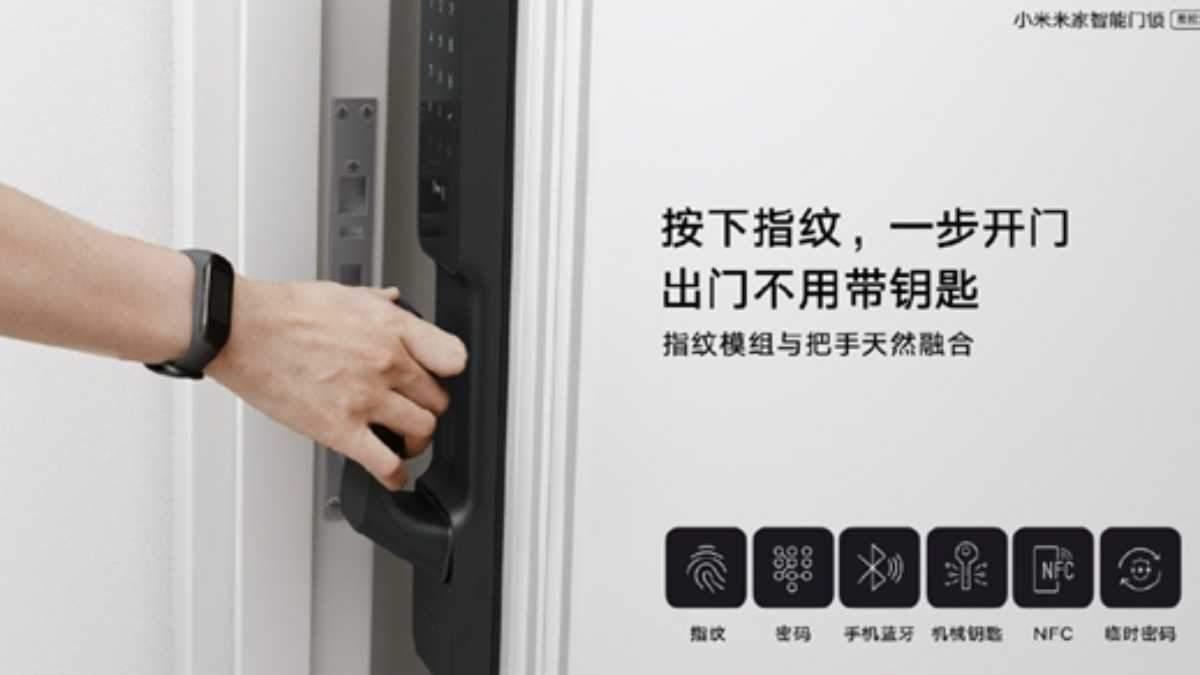 Смарт-замок MIJIA Smart Door Lock