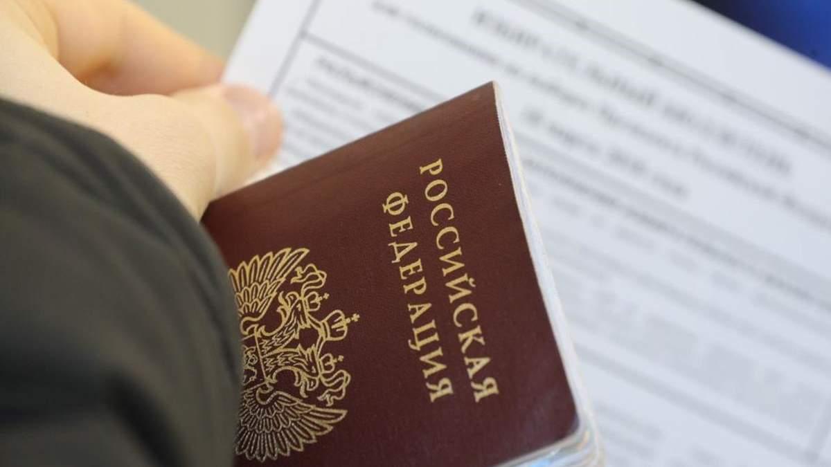 Паспорти Росії зобов'язують жителів Донбасу воювати проти України, – Черниш