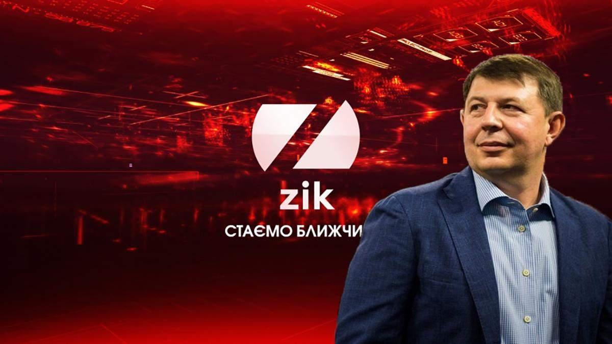 Бізнес-партнер Медведчука Тарас Козак придбав ZIK: як обурено відреагували на каналі