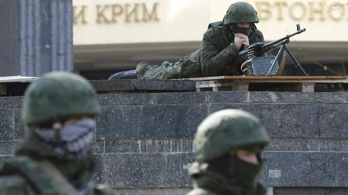 """В Україні розсекретили військових Путіна, які """"брали"""" Крим"""