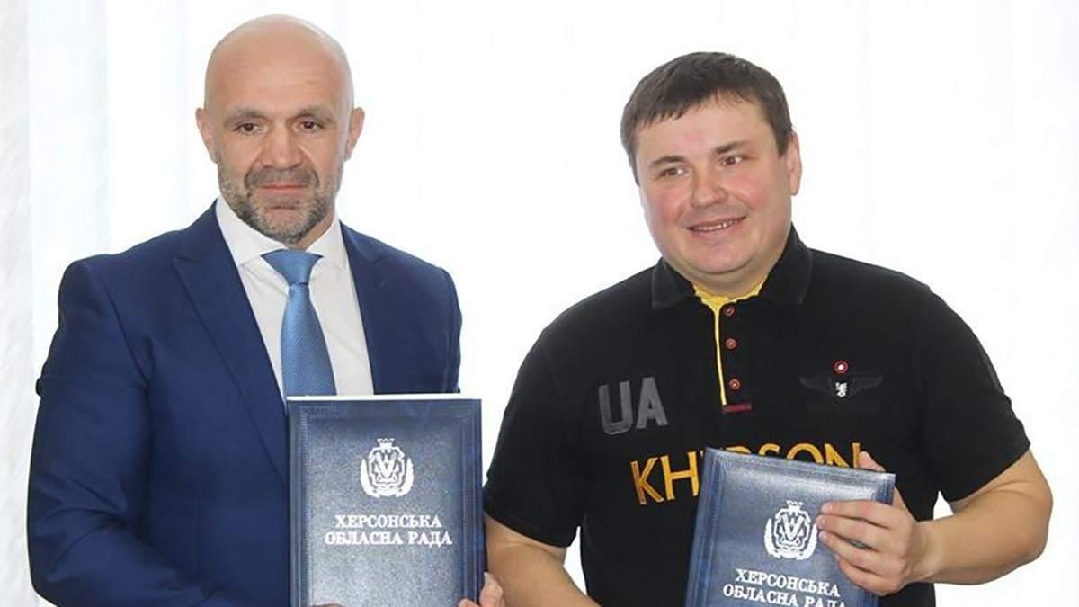 Голова Херсонської облради Владислав Мангер і колишній заступник Міноборони Юрій Гусєв