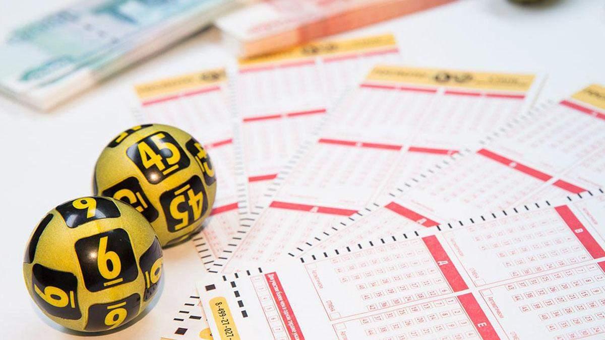 В Чехии счастливчик сорвал лотерейный джекпот в 62 миллиона долларов - Новости news