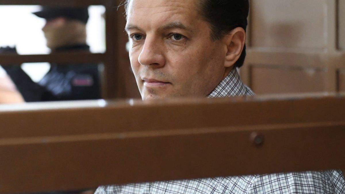 Політв'язень Сущенко у Росії