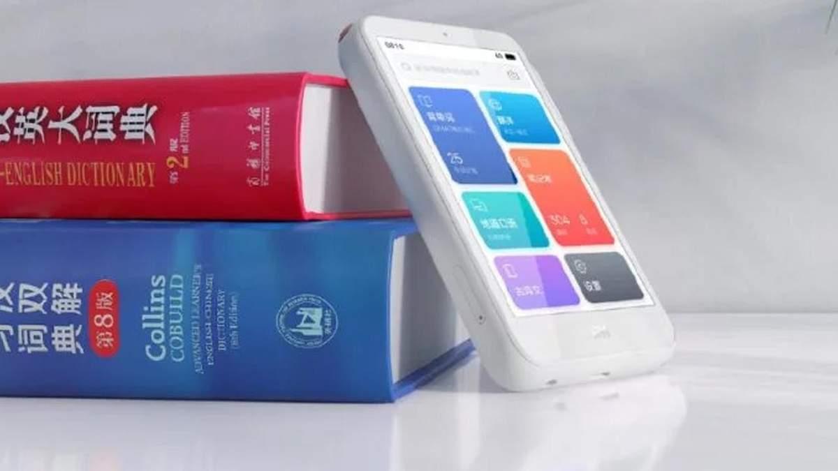 Xiaomi English Teaching Gadget: характеристики та ціна