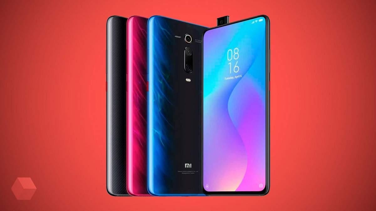 Xiaomi Mi 9T рекламують у веселому відео