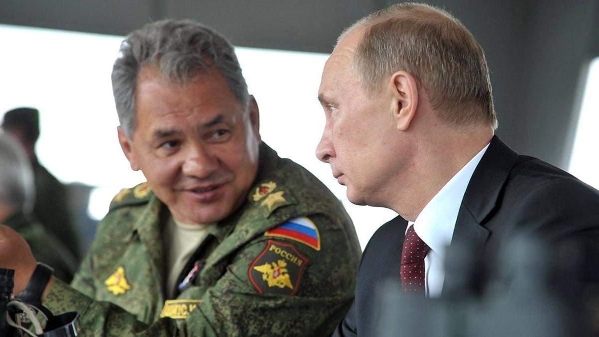 Сергій Шойгу і Володимир Путін