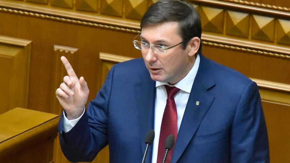 Проти яких політиків Луценко відкривав справи про держзраду - 18 червня 2019 - Телеканал новин 24