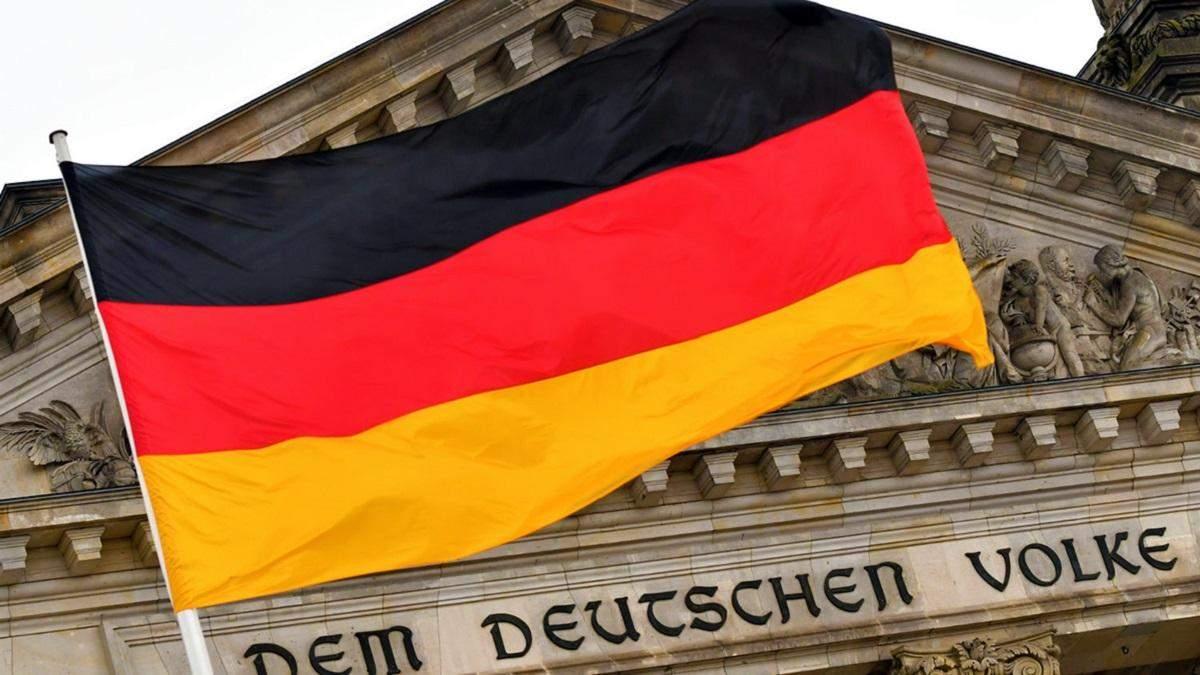 Дії деяких німецьких політиків є справжньою зрадою