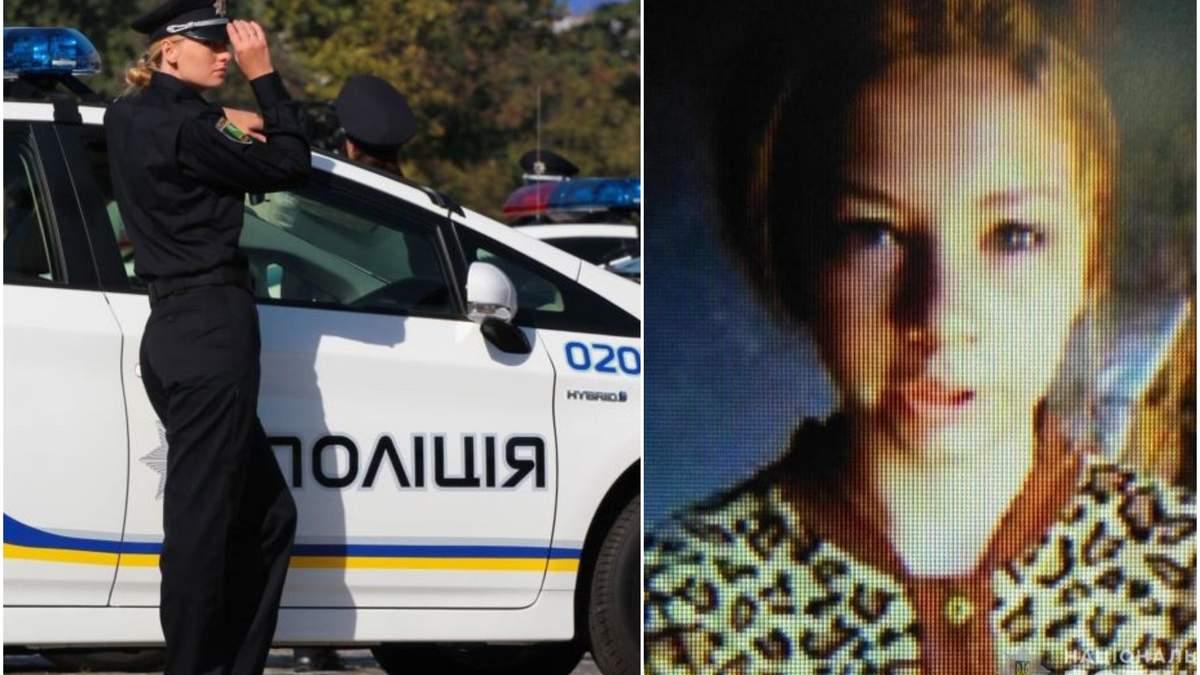 Поліція знайшла в Одесі зниклу неповнолітню Вікторію Городецьку