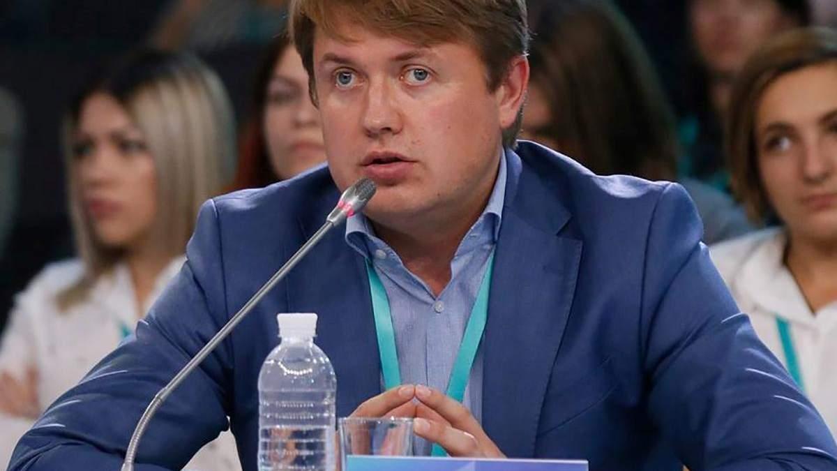 """Представитель Зеленского в правительстве: """"Роттердам+"""" закончился"""