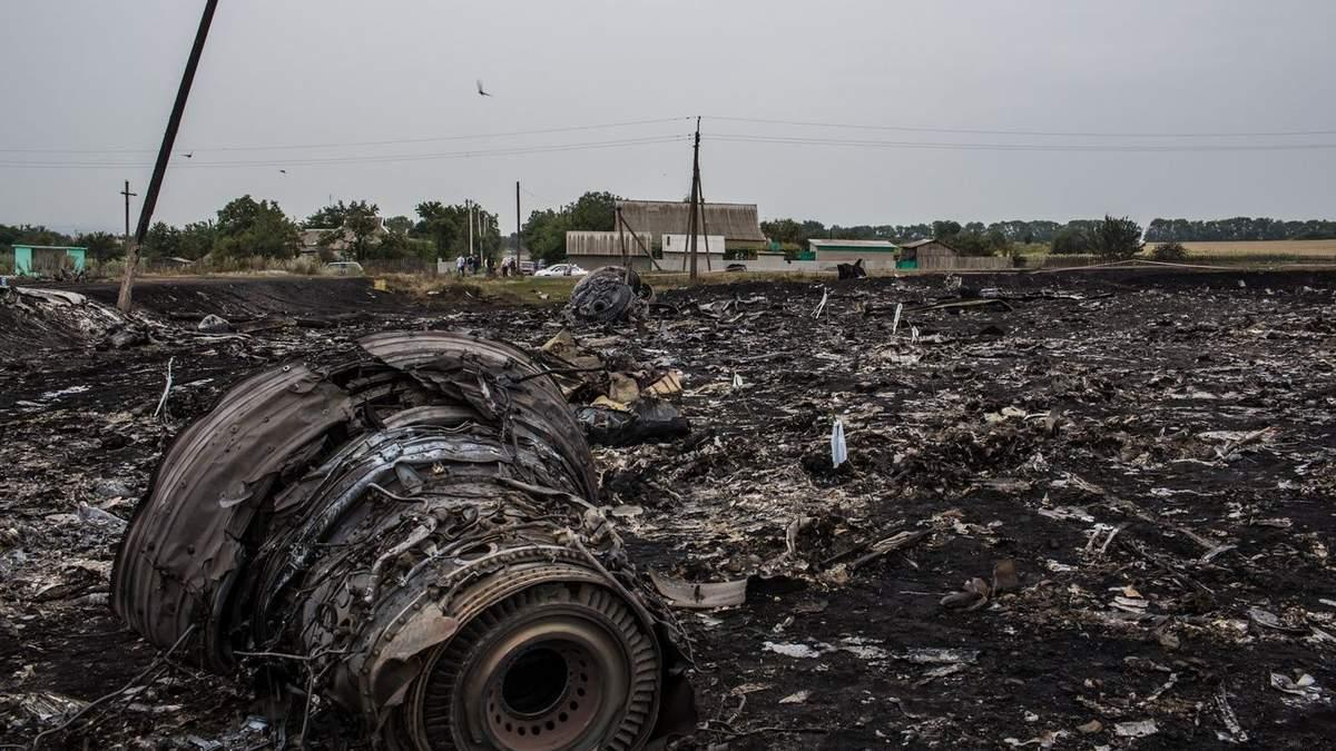 Катастрофа MH17: СБУ оголосила про підозру фігурантам справи