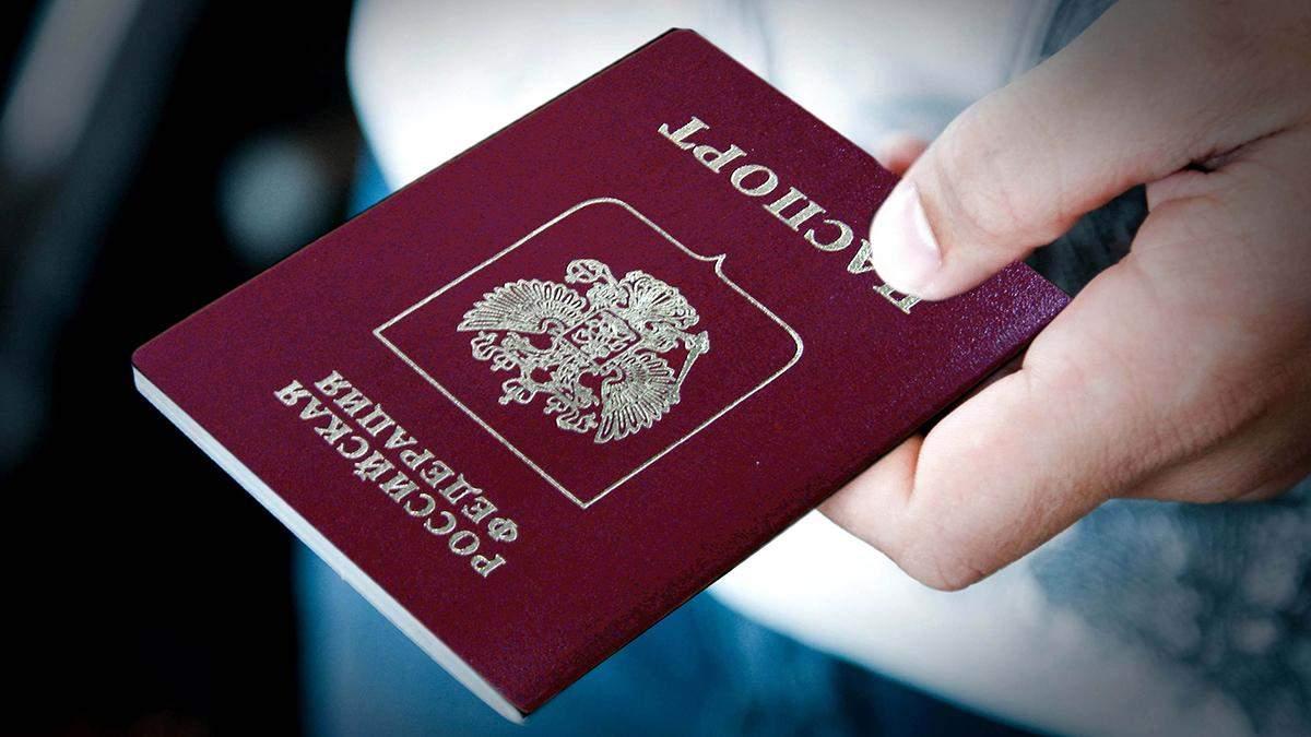 Як Росія видає паспорти людям з окупованих територій