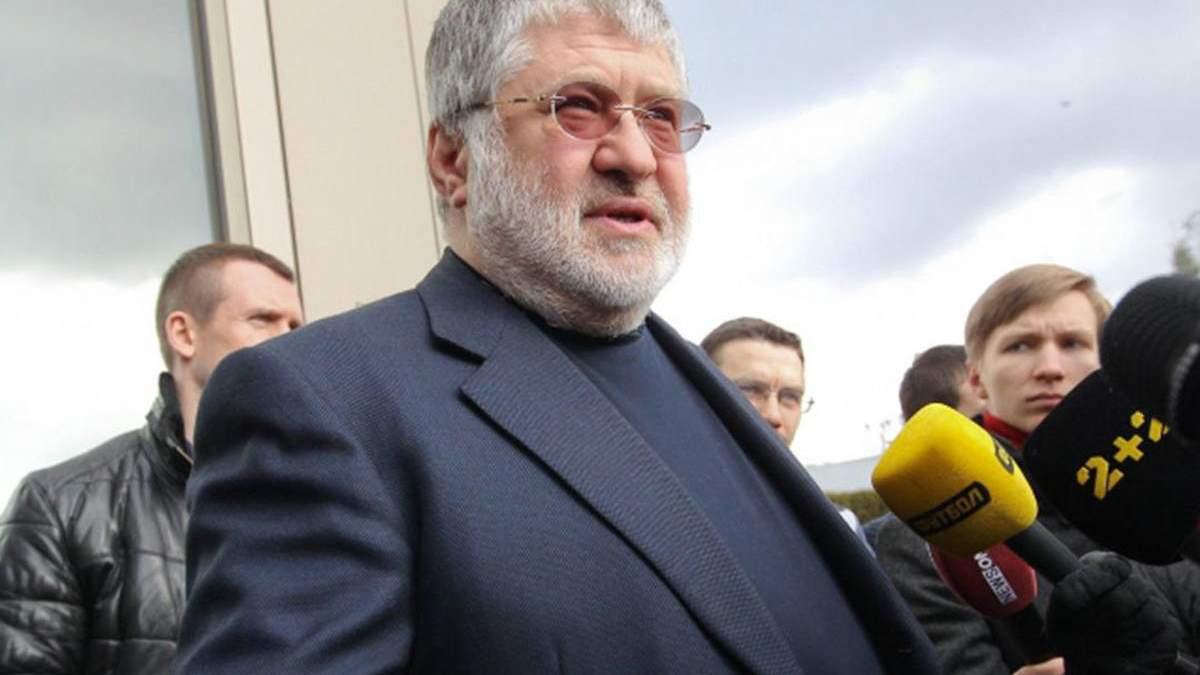 """Коломойський не зможе стати співвласником """"Приватбанку"""", – заступниця голови НБУ"""