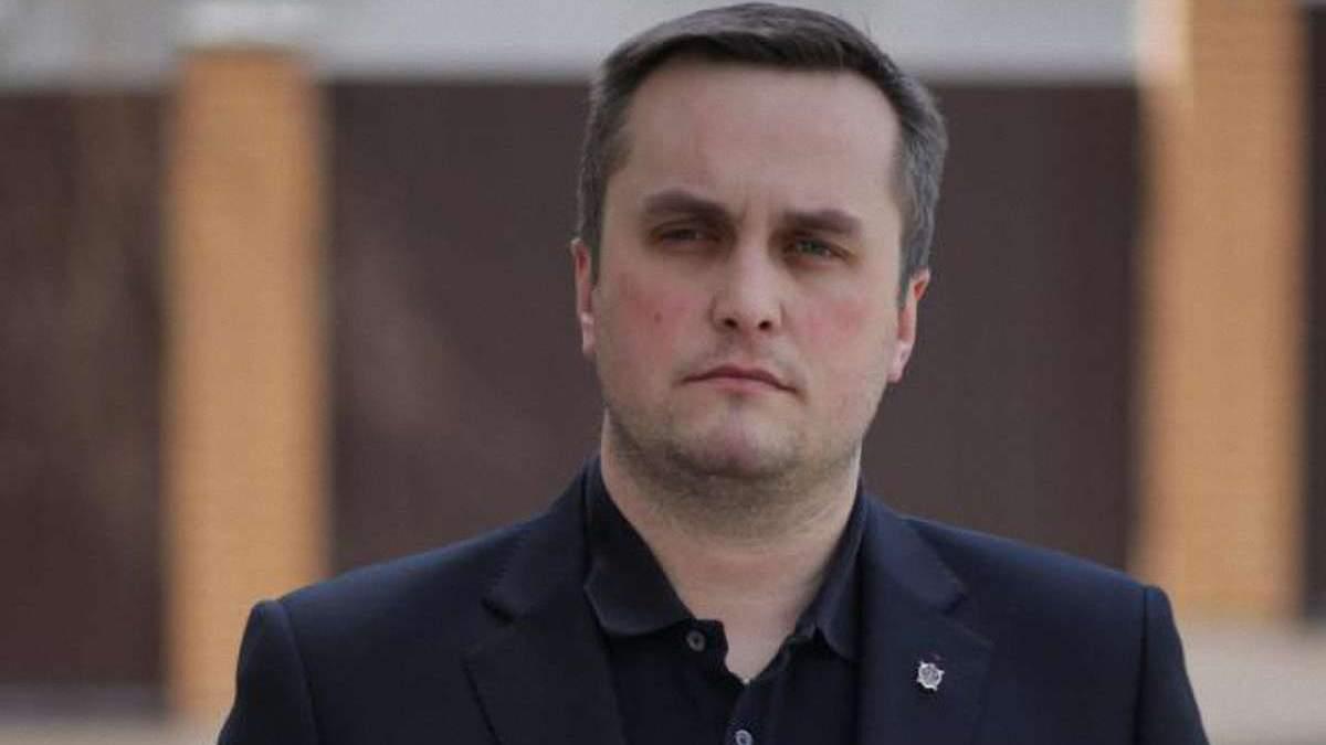 В отношении Холодницкого открыли производство: что грозит руководителю САП