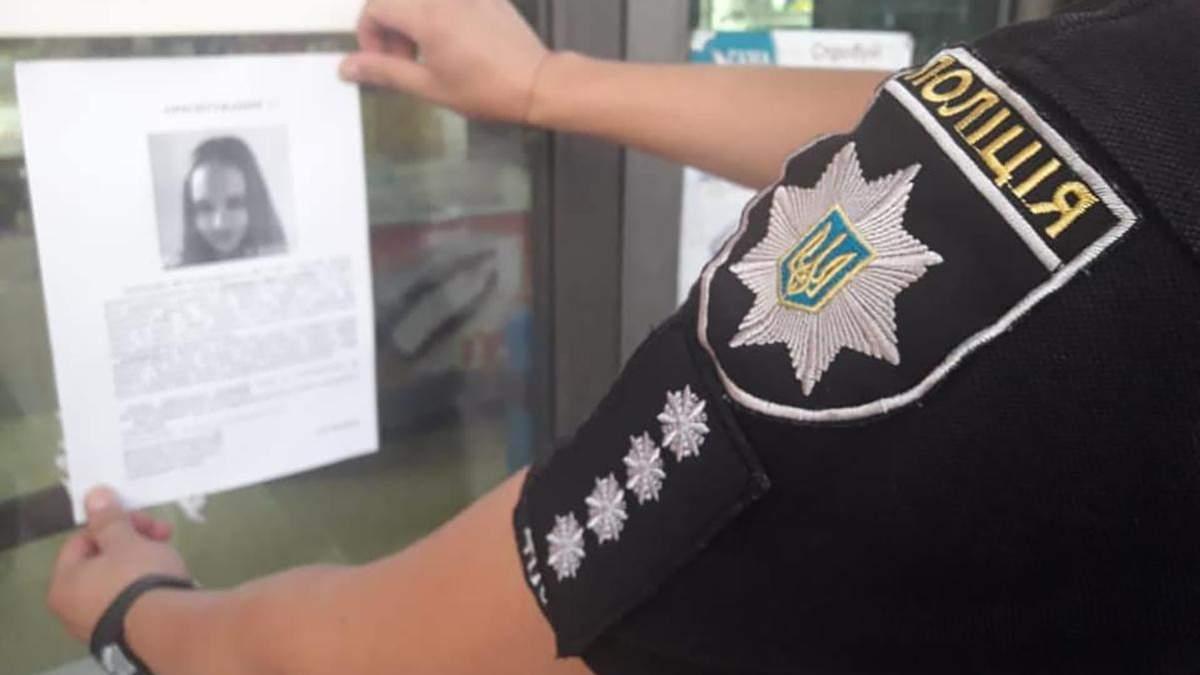 Дарина Лук'яненко мертва - знайшли мертве тіло дівчинки