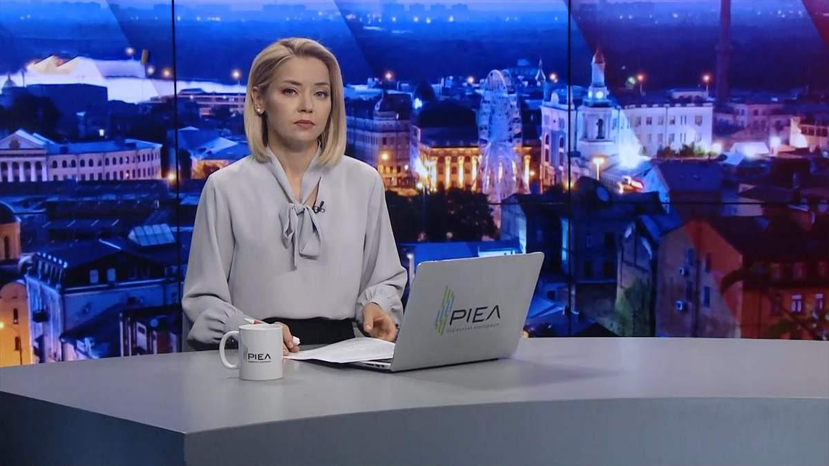 Підсумковий випуск новин за 22:00: Знайшли тіло зниклої в Одесі дівчинки. Загибель депутата