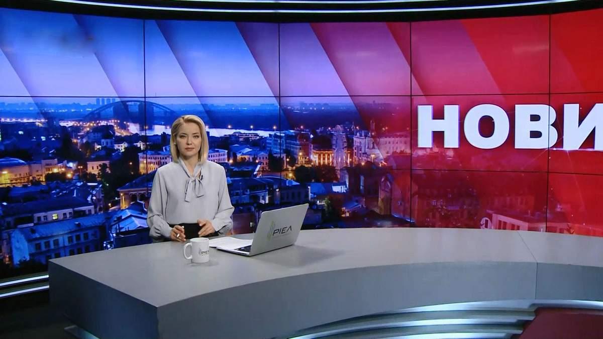 Выпуск новостей за 21:00: Аласанию восстановили в должности. Встреча минской группы