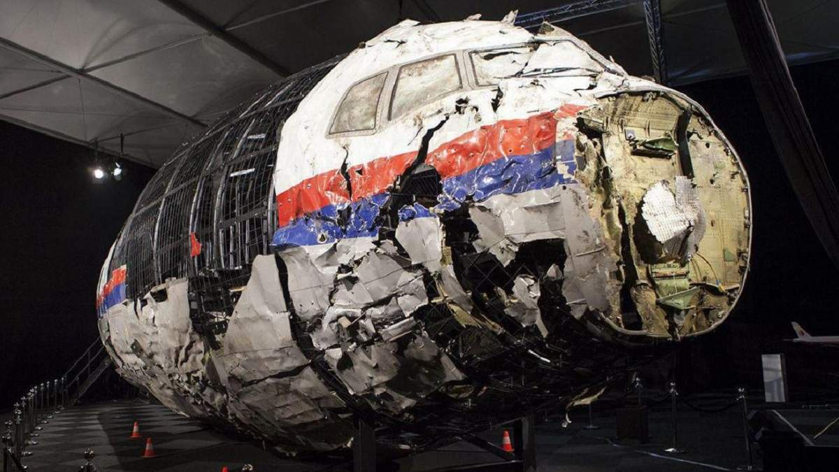 МЗС України прокоментували результати справи катастрофи Boeing-777