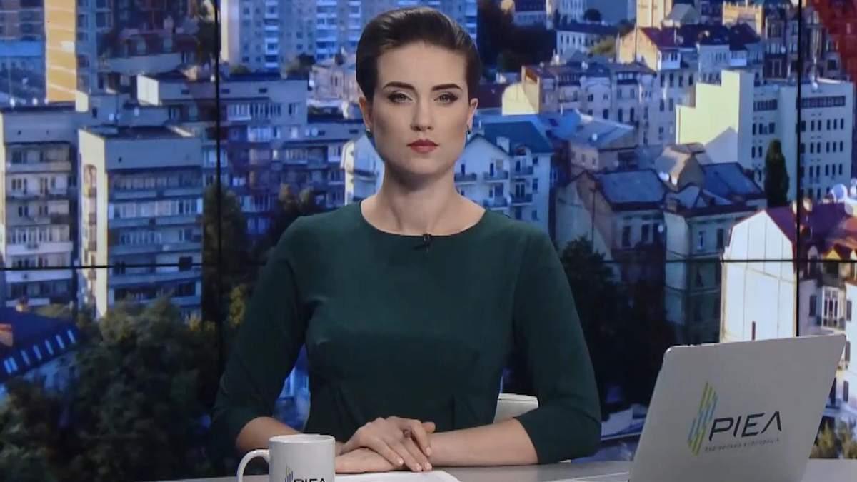 Выпуск новостей за 9:00: Исчезновение украшений из дома Тымчука. Смерть журналиста Комарова