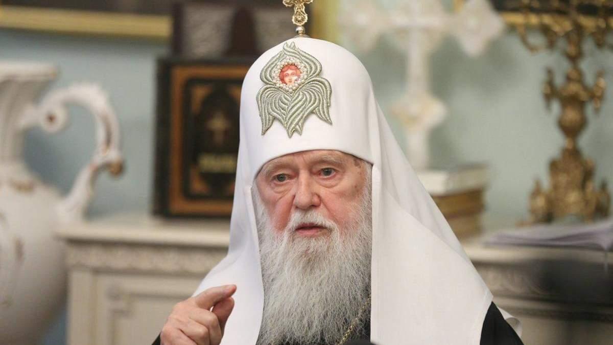 Філарет скликав так званий собор, аби відновити Київський патріархат