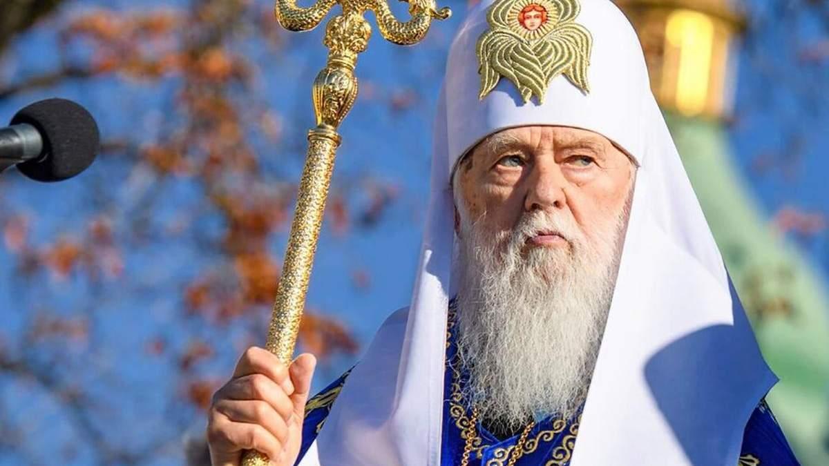Филарет заявил, что восстанавливает Киевский патриархат