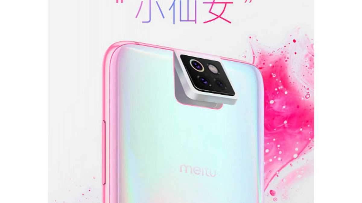 Xiaomi готує жіночий смартфон