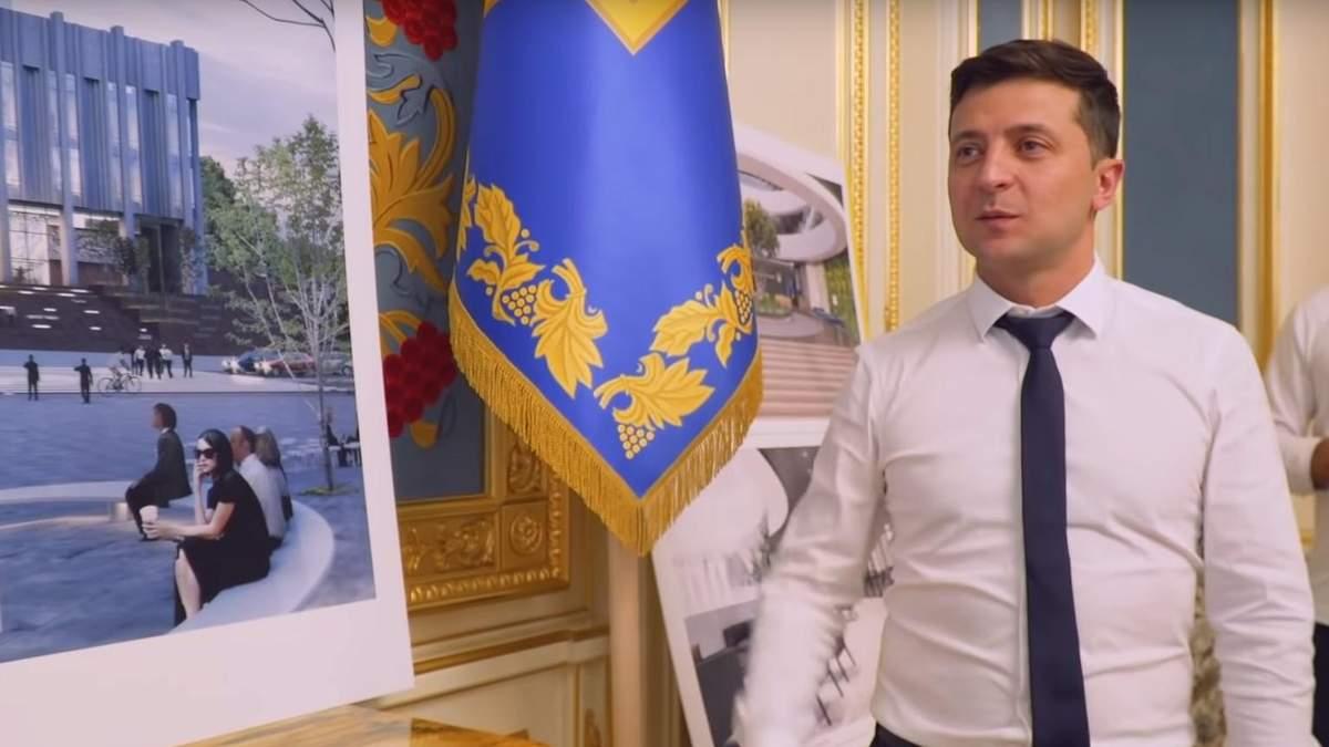 Переїзд АП в Український дім - фото нового офісу Зеленського