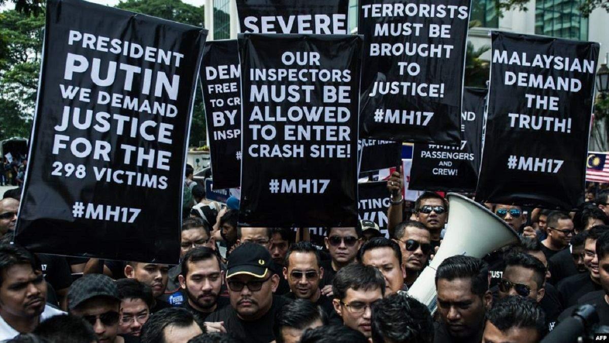 За збиття MH17 відповідальне керівництво Росії