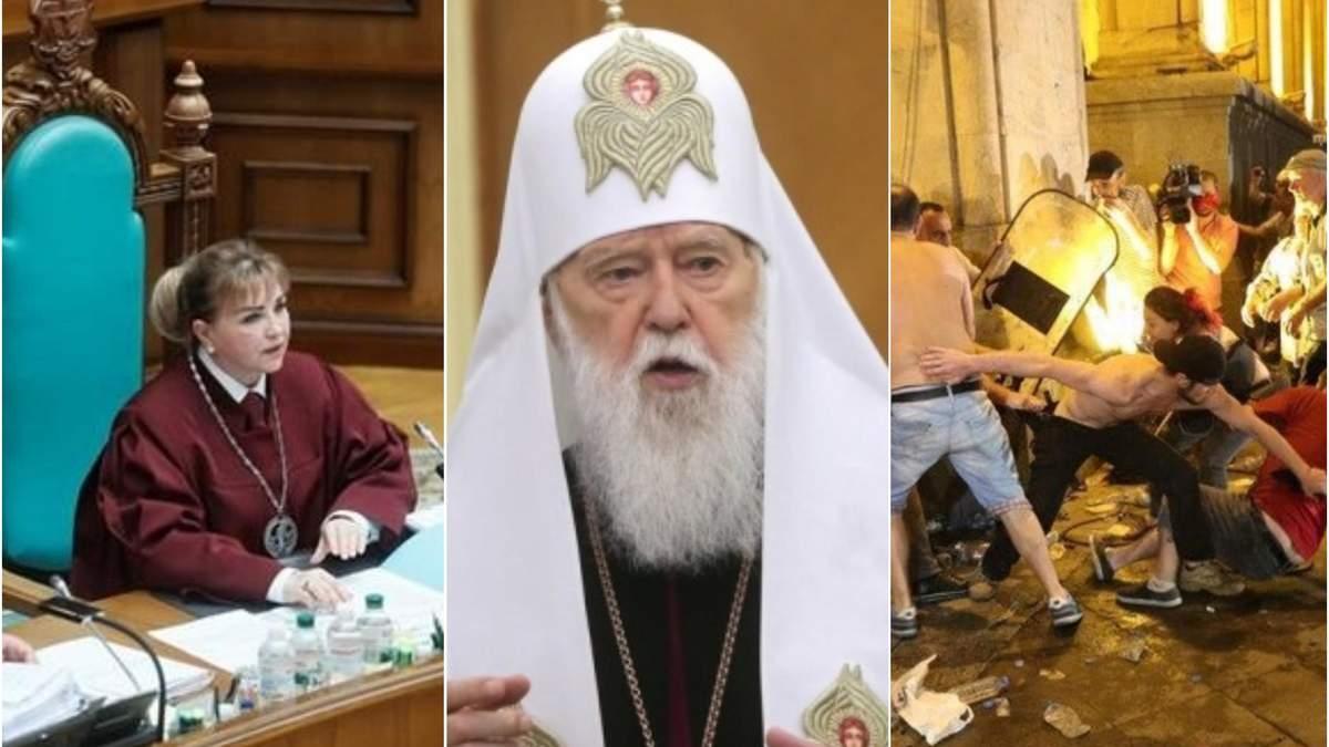 Новости Украины 20 июня 2019 - новости Украины и мира