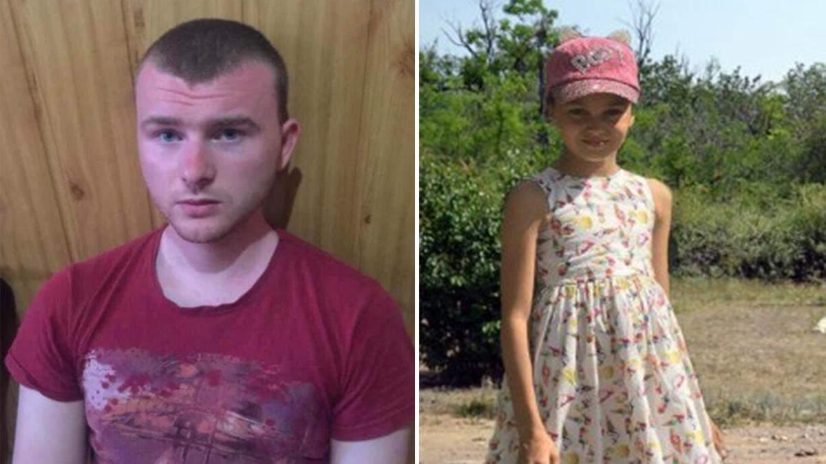 Поліція розповіла, як вбили Дарію Лук'яненко