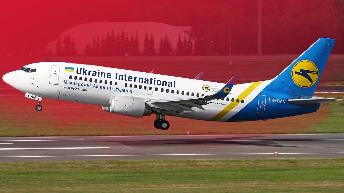 На літаках якого віку літають українці?