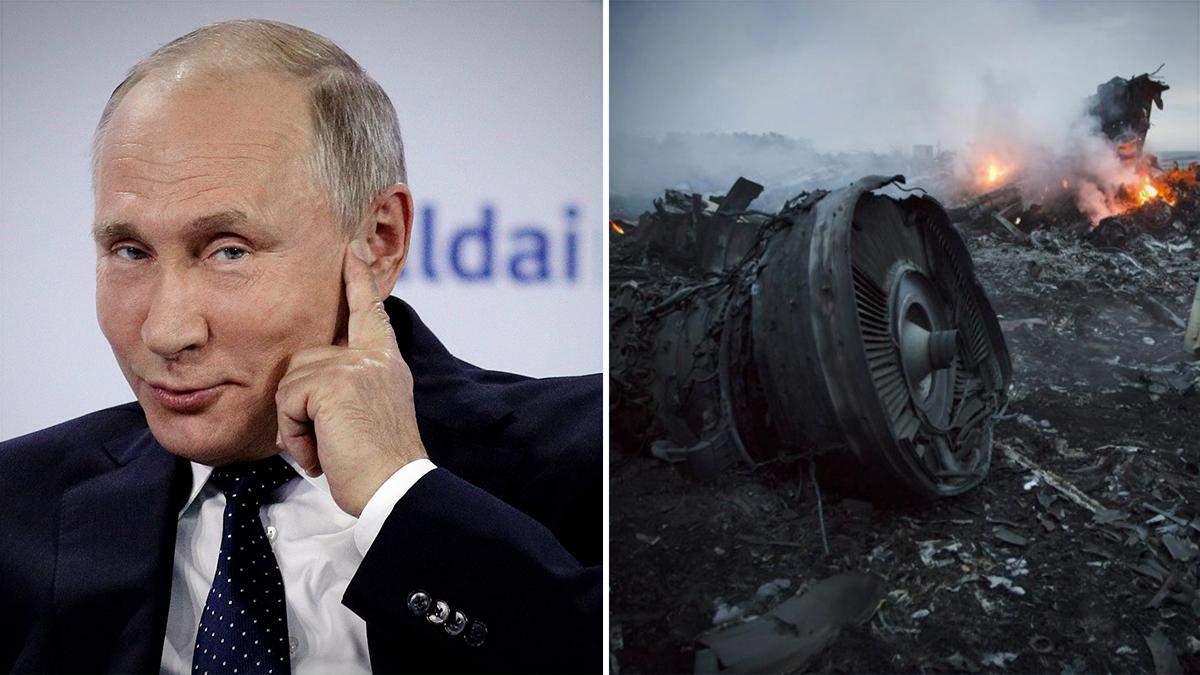 Путін не побачив доказів вини Росії у збитті літака MH17