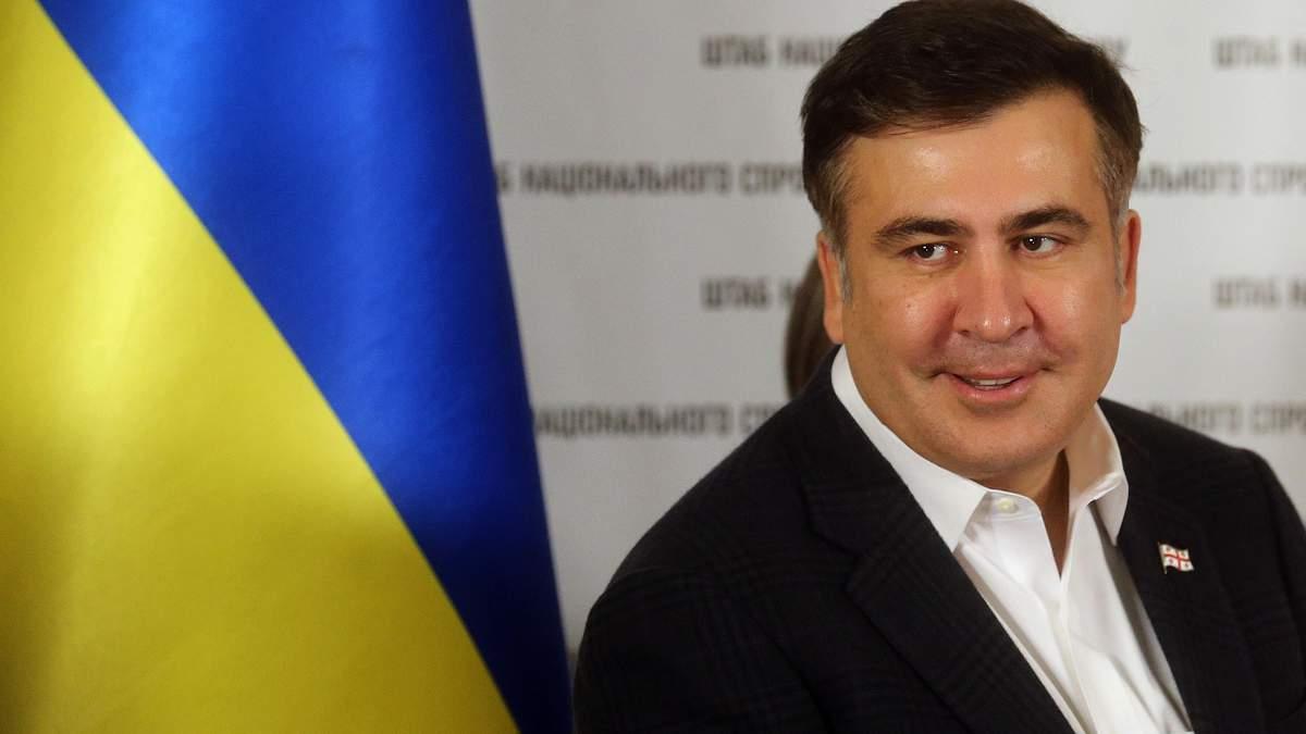 Суд дозволив Саакашвілі брати участь у виборах до Верховної Ради