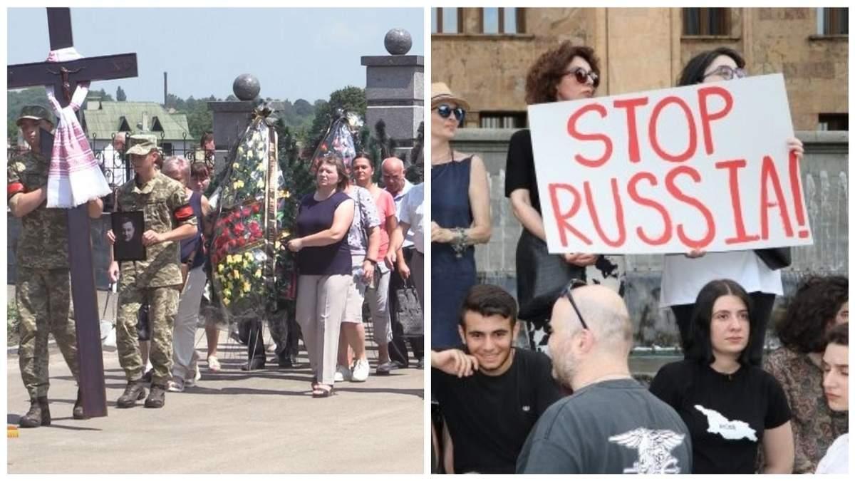 Новини України 22 червня 2019 - новини України і світу