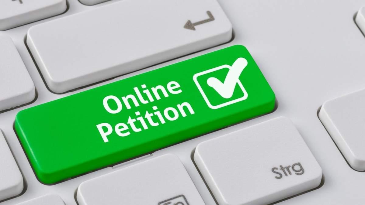 Петиція Дарія Лук'яненко - набрала вже понад 16 тисяч голосів