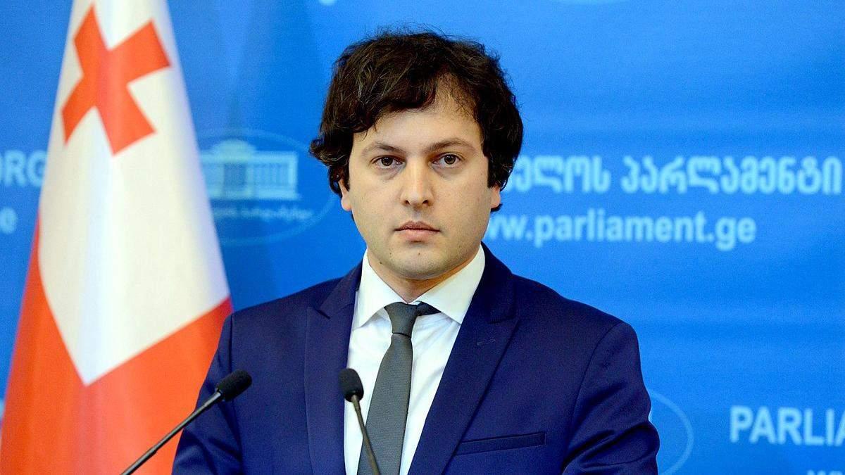Іраклій Кобахідзе пішов у відставку - голова парламенту Грузії