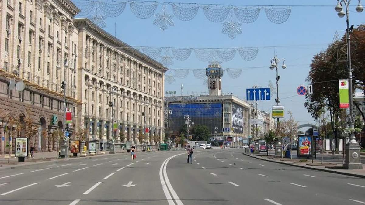 "Центром столиці обмежать рух через ""КиївПрайд"""