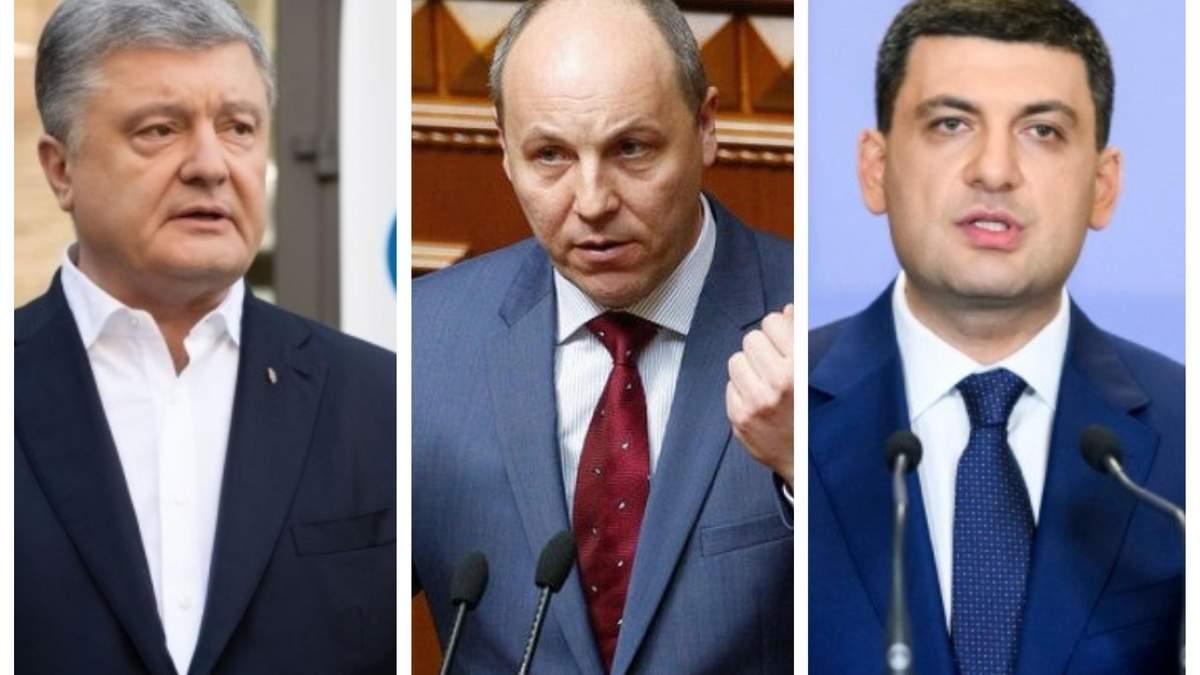 ДБР розслідує ймовірне захоплення влади Порошенком, Парубієм і Гройсманом, – ЗМІ